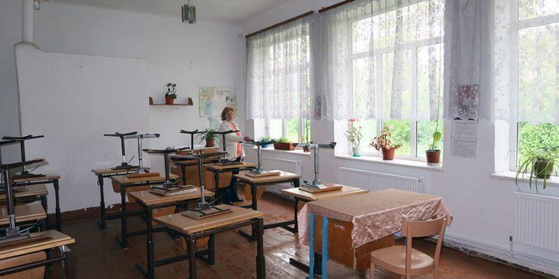 Heizung für eine Schule